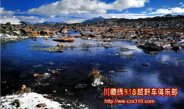 川藏线旅游海子山自然保护区