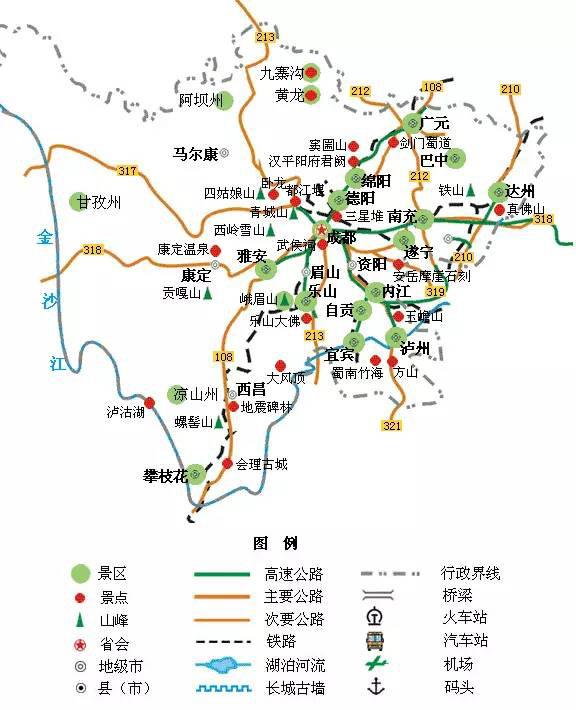 川藏线旅游地图之四川地图