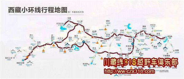 西藏小环线