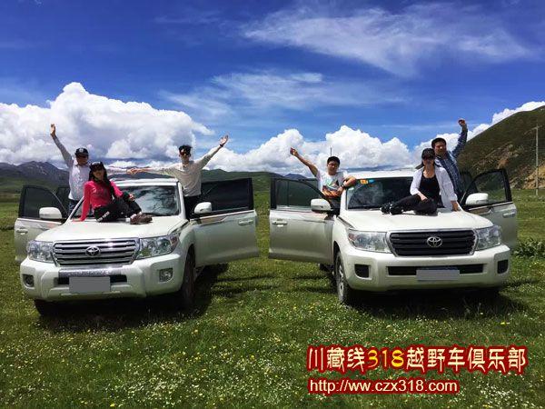 318川藏线自驾游