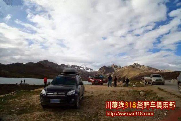 川藏线拼车自驾游