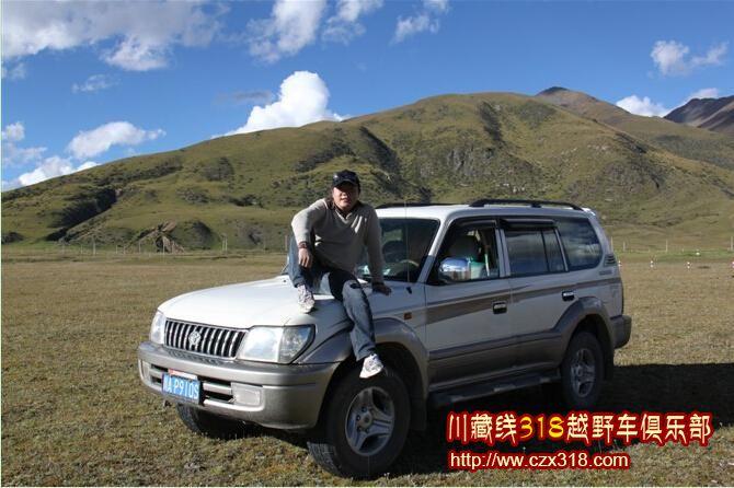 川藏线自驾游租车