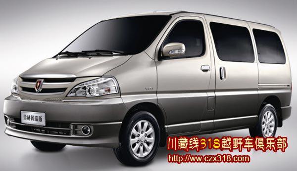 川藏线自驾租车