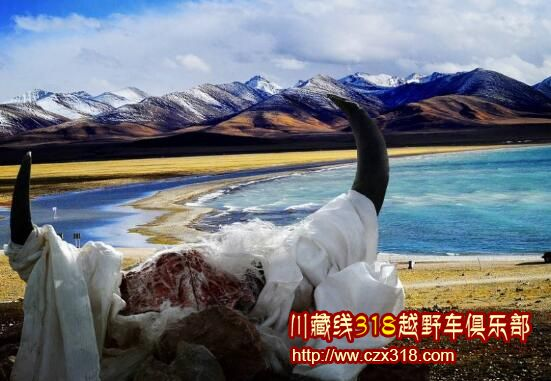 川藏线自驾游