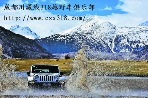 318国道川藏线自驾游包车