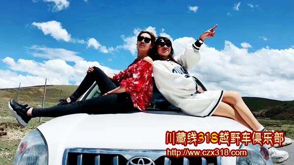 川藏线夏季自驾攻略-拼车