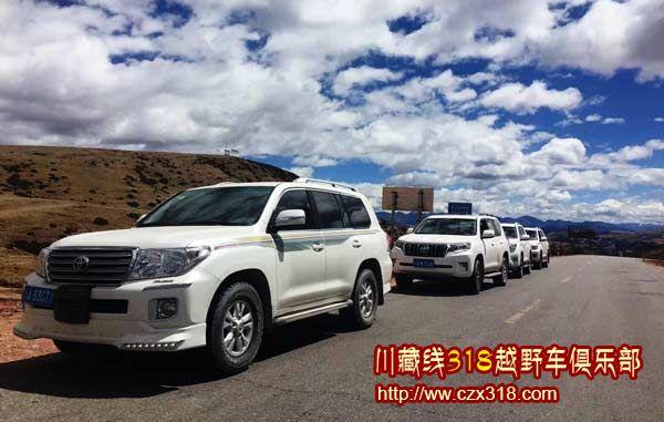 川藏线夏季自驾攻略-车辆
