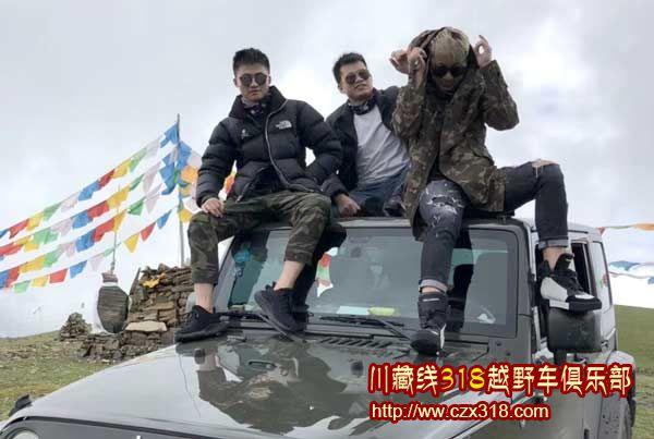 国庆自驾川藏线人群2