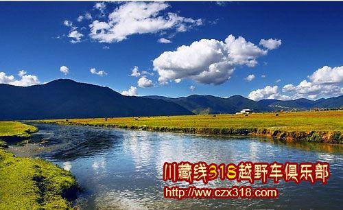 西藏风景21927.jpg