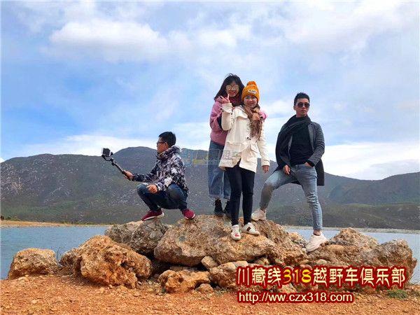川藏线拼车旅客