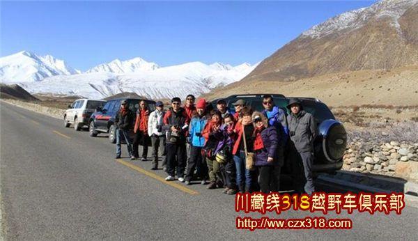 川藏线拼车进藏旅游
