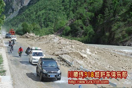 川藏线包车旅游