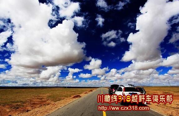 川藏线旅游攻略