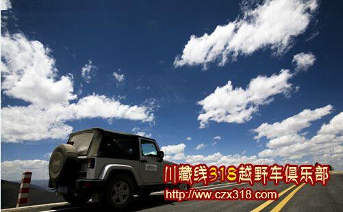 4月川藏线旅游选择租车方式好不好