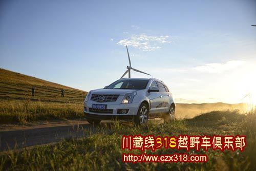 川藏线旅游租车2.jpg