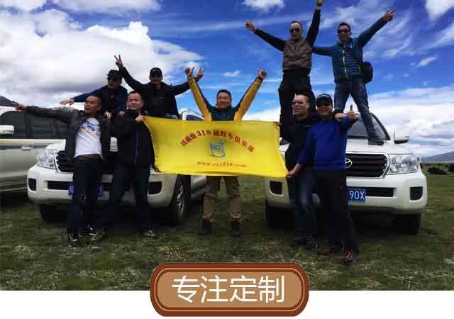 川藏线包车定制你的精彩旅行