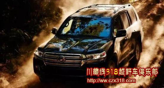 川藏线包车去旅游