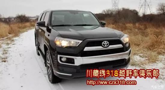 川藏线拼车旅游