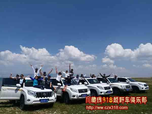 318川藏线包车旅游