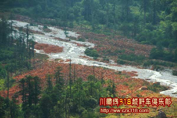 川藏线红石滩2