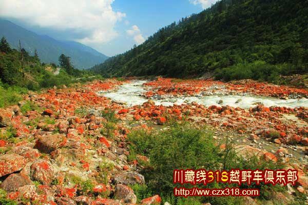 川藏线红石滩