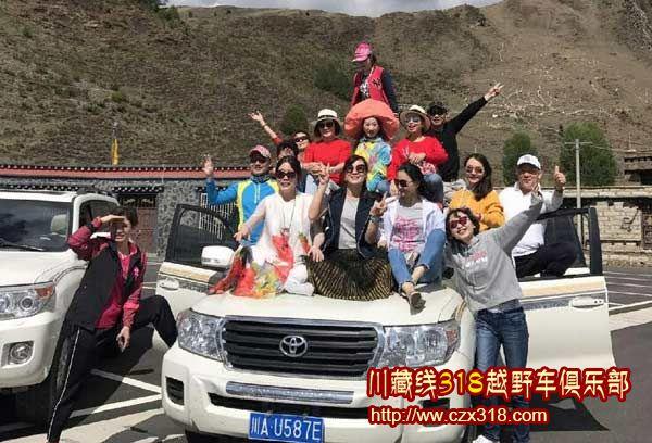 川藏线自驾人群3