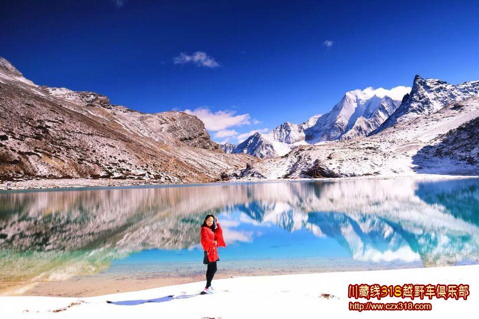 川藏线自驾旅行