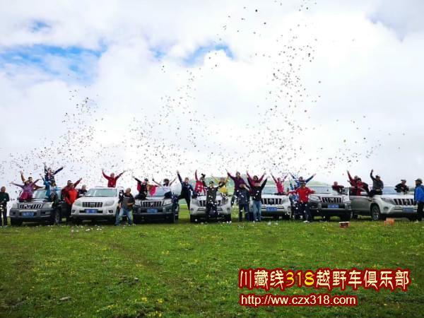 川藏线自驾队伍