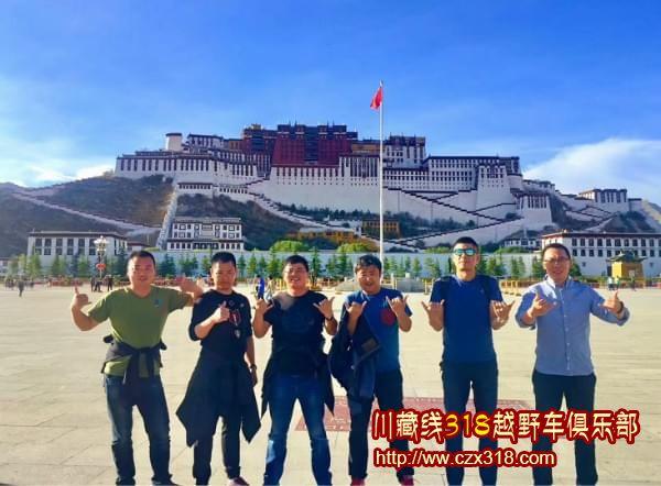 川藏线自驾男子队