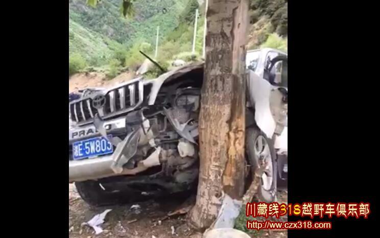 川藏线自驾车祸2
