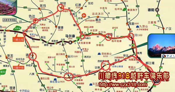 川藏线自驾川西小环线行程2