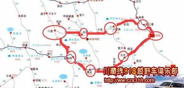 川藏线自驾川西小环线行程1
