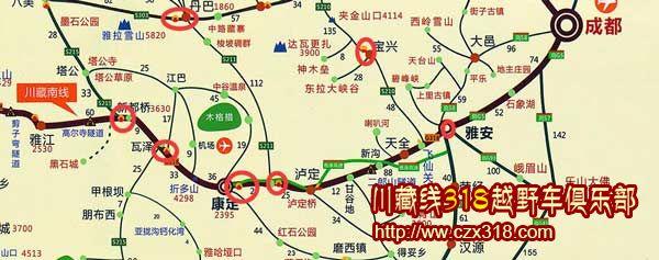 川藏线加油站地图