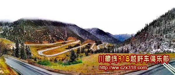川藏线自驾风景