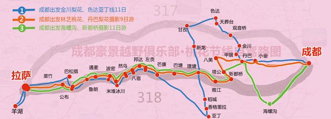 成都豪景越野俱乐部·桃花节线自驾路图-650