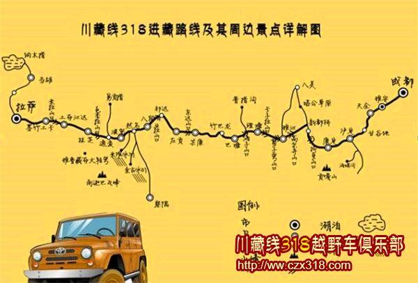 川藏南线自驾路线