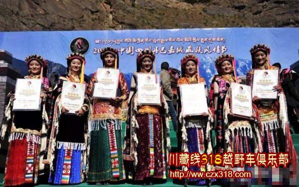 丹巴美人节3