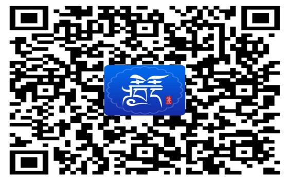 微信图片_20200817103047.png