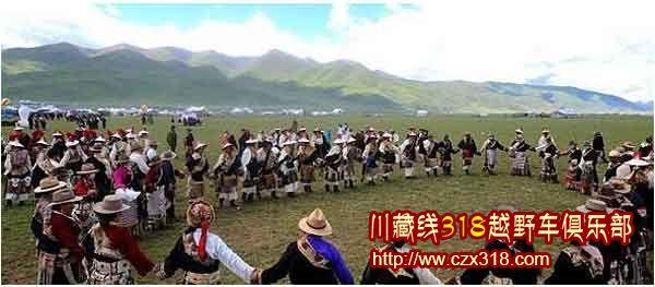 藏族锅庄舞