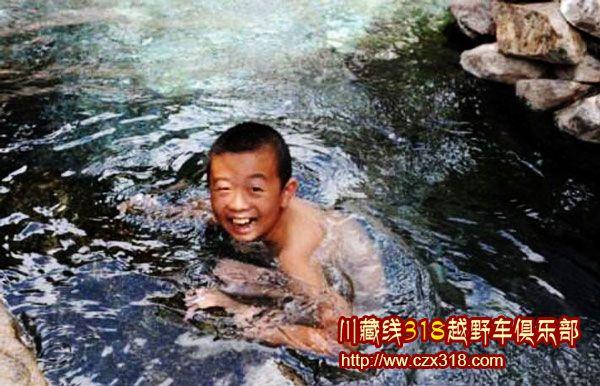 西藏不乱洗澡