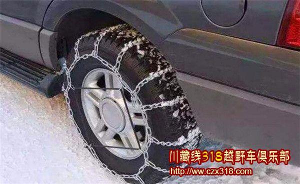 冬季川藏线包车自驾防滑链