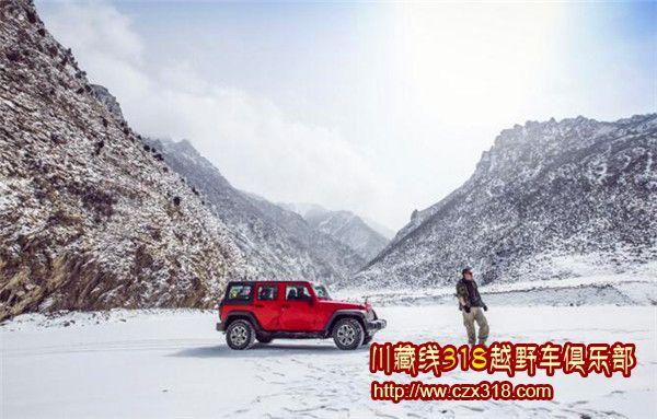 冬季川藏线包车自驾