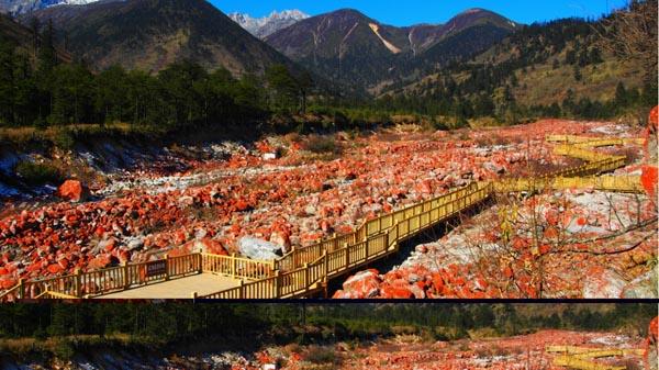 海螺沟红石3.jpg