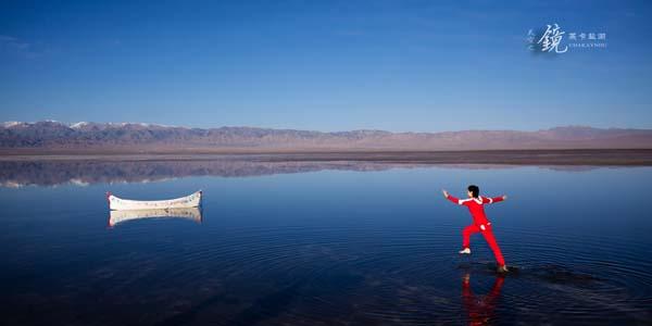 茶卡盐湖水上漂.jpg