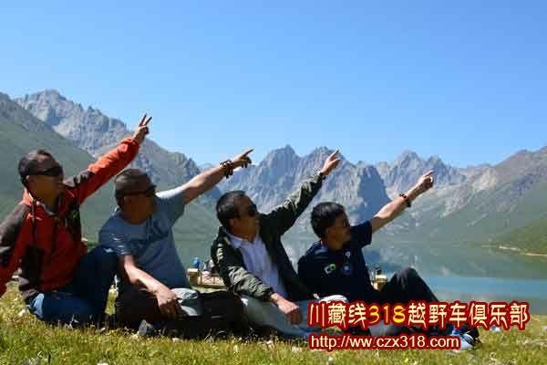 川藏线318越野车俱乐部游客剪影