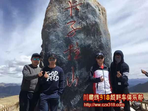 川藏线游客