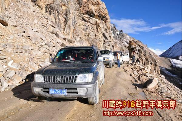 川藏线318越野车俱乐部