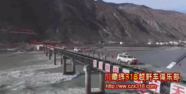 金沙江断桥恢复2