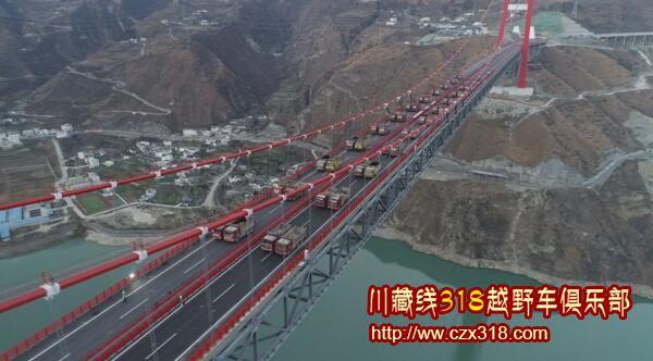 """雅康高速迎来""""川藏第一桥""""的通车队伍2"""