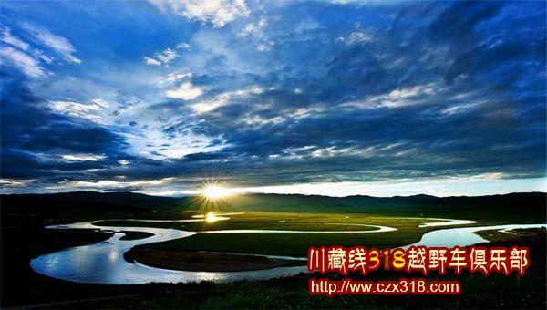 龙日坝草原.jpg